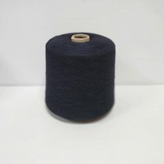 Iafil, Whirl, Хлопок 100%, Очень темный фиолетово-синий, мерсеризованный, газоопальный, 3/100, 3330 м в 100 г