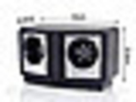 Ультразвуковой  отпугиватель Dual Sonic AoКeman Sensor