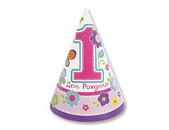"""Колпаки """"1 день рождения девочка"""""""