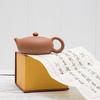Исинский чайник Бянь Си Ши 200 мл #P 48