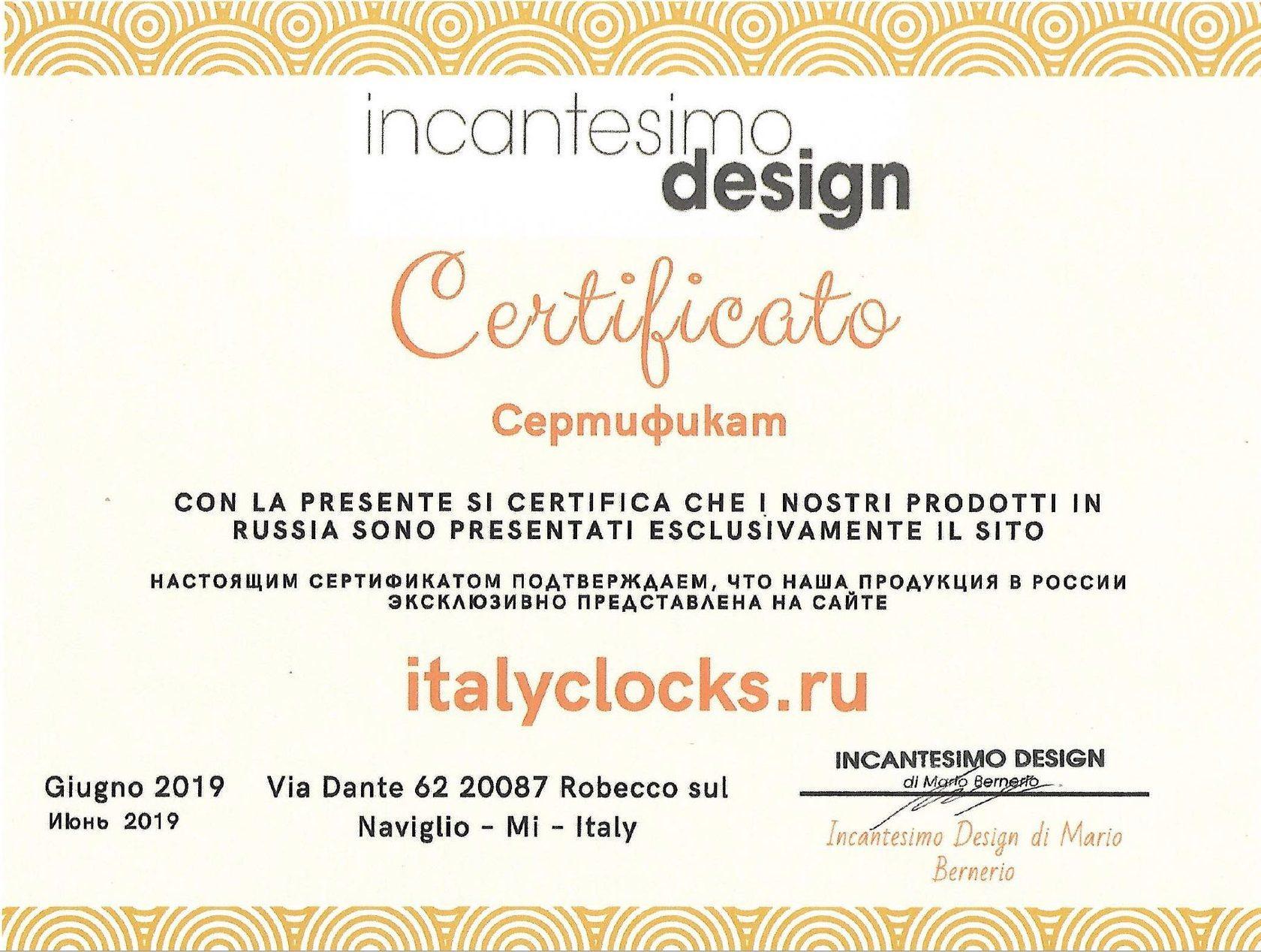 Настенные часы Incantesimo Design 036 W