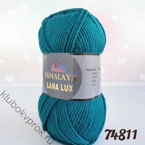 HIMALAYA LANA LUX 74811, Бриллиантовый зеленый