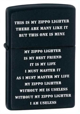 Зажигалка Zippo № 24710