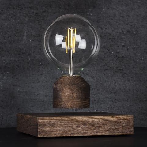 Левитирующий светильник Lesvet Classic венге