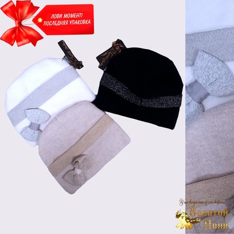 Шапка на флисе подростковая/женская (13-50) 201206-CKL1061