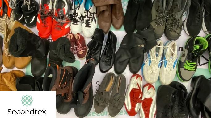 Обувь Микс из Норвегии