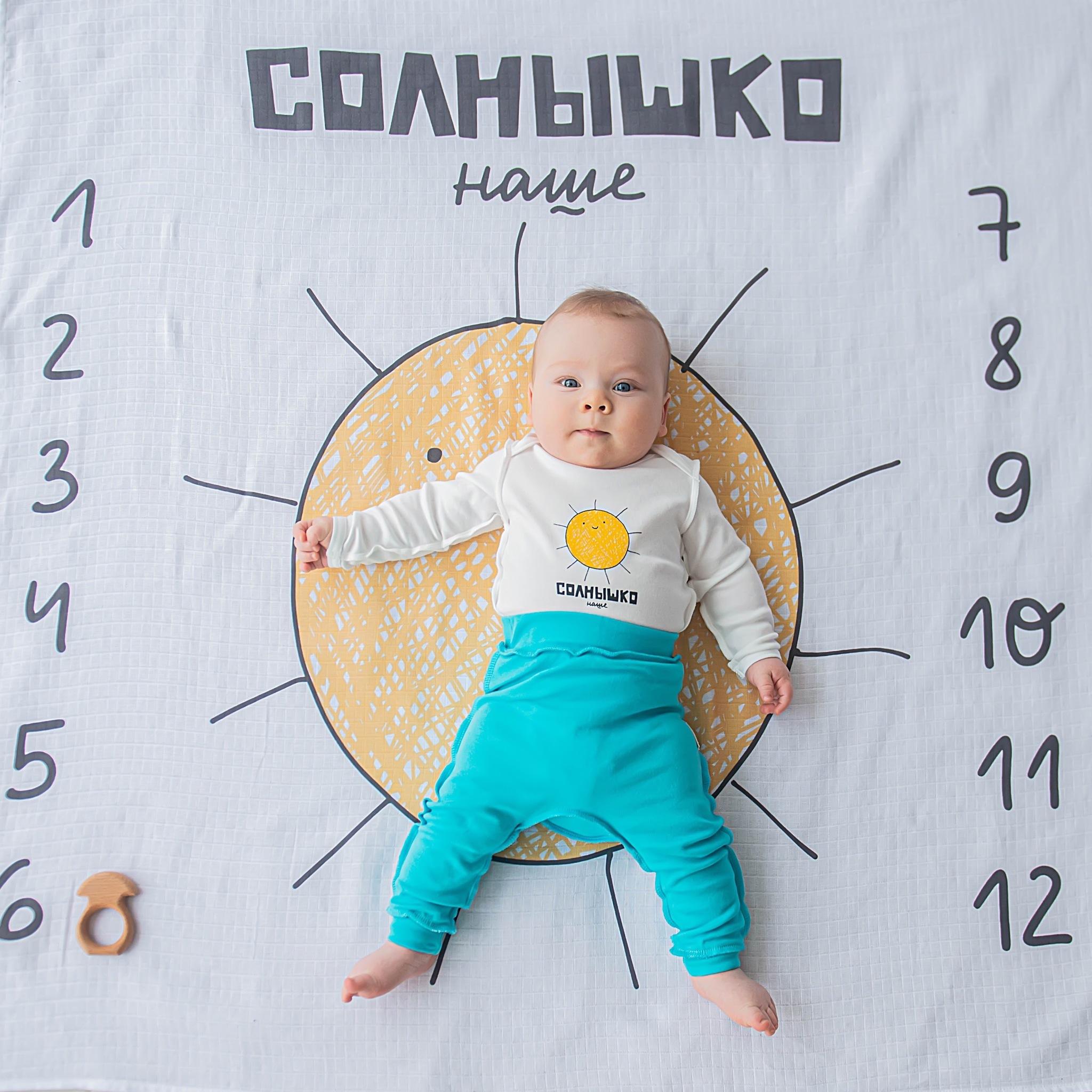 Muslin diaper 118*118 - My Sunshine