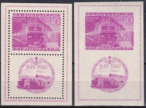1949 блок 4A+B **MNH