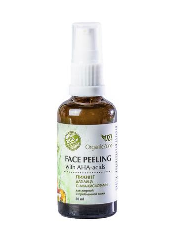 Пилинг для лица с АНА-кислотами для жирной и проблемной кожи OrganicZone