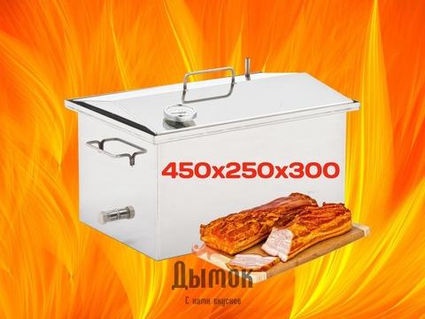 Коптильня Универсальная 450х250х300 мм с термометром.