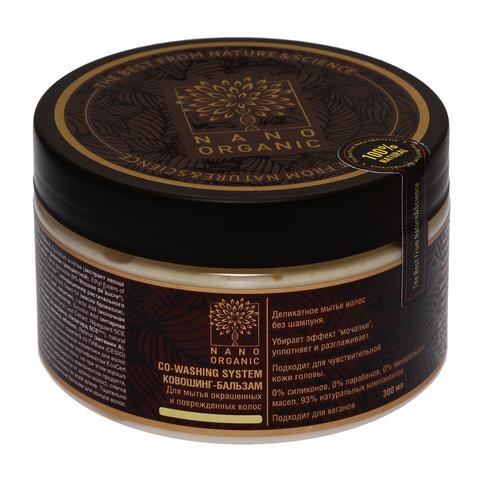 NO Ковошинг-бальзам для окрашенных и поврежденных волос для сохранения цвета, 300 мл