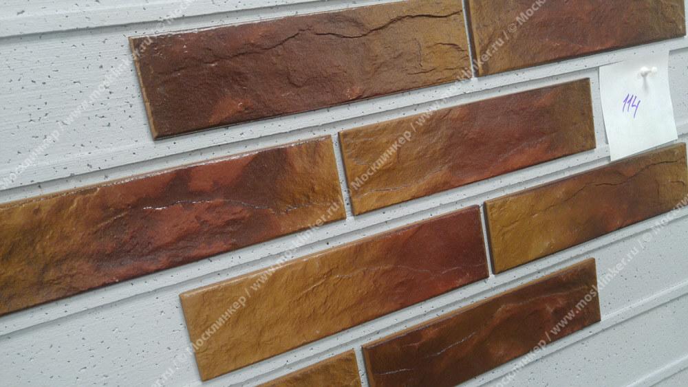 Cerrad Colorado, rustico, new, 245x65x6.5 - Клинкерная плитка для фасада и внутренней отделки