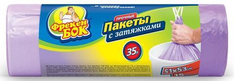 Пакеты д/мусора Фрекен БОК 35л сверхпрочные 15шт с затяжкой