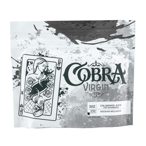 Кальянная смесь Cobra VIRGIN 250 г Calamansi Juice