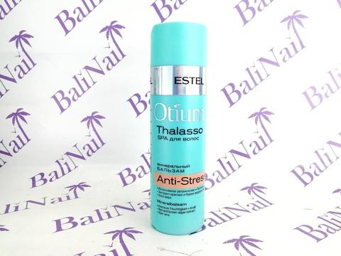 OTIUM THALASSO ANTI-STRESS Минеральный бальзам для волос, 200 мл