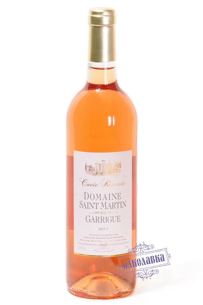 Вино Кюве Резерв Кот де Бессий розовое сухое 0,75л 12%