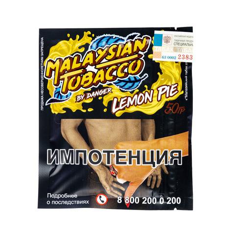 Табак Malaysian Tobacco 50 г Lemon Pie (Лимонный Пирог)
