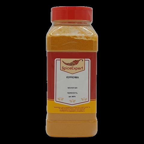 Куркума молотая SpicExpert, 500 гр