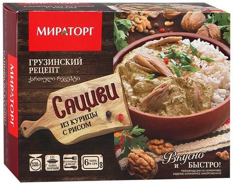 """Сациви из курицы с рисом """"Мираторг"""" 320 г"""