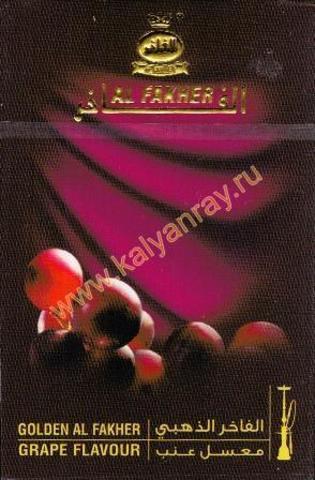 Golden Al Fakher Черный Виноград