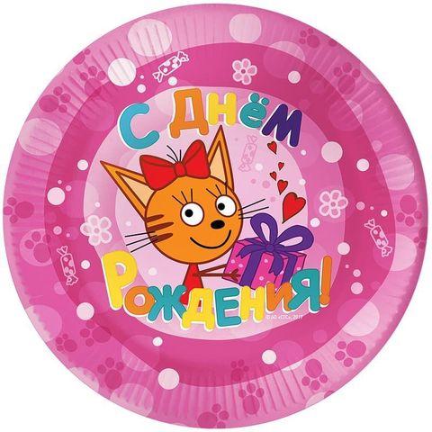 Тарелки (7''/18 см) Три Кота, Розовый, 6 шт.