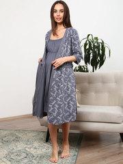 Мамаландия. Комплект для беременных и кормящих, стрекозы/темно-серый