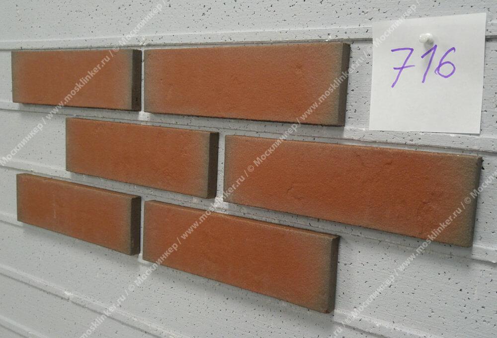 Feldhaus Klinker - R716NF14, Accudo Ardor, 240x14x71 - Клинкерная плитка для фасада и внутренней отделки