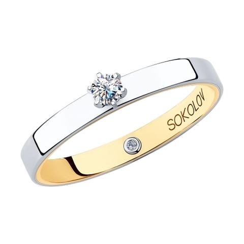 1014048-01 - Помолвочное кольцо из комбинированного золота с бриллиантами