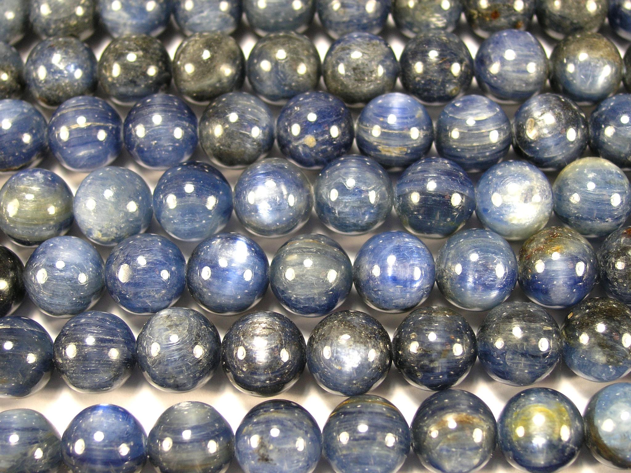 Нить бусин из кианита, шар гладкий 10мм