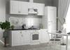 Модульный кухонный гарнитур «Гранд» 2100мм (Белый), ЛДСП/МДФ, ДСВ Мебель