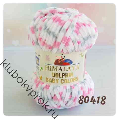 HIMALAYA DOLPHIN BABY COLORS 80418, Розовый/белый/серый