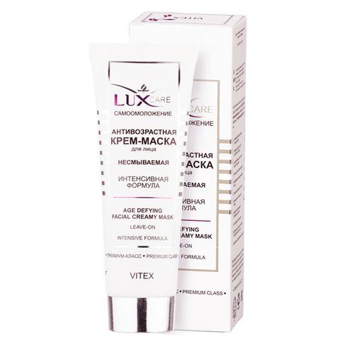 LUX CARE Антивозрастная крем-маска для лица несмываемая 10мин.,интенсивная формула,75мл.