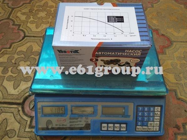 4 Насос Vodotok (XinWilo) для подкачки X20G-15, с мокрым ротором, хол. и гор. вода, H-11м, 25лмин. отзывы