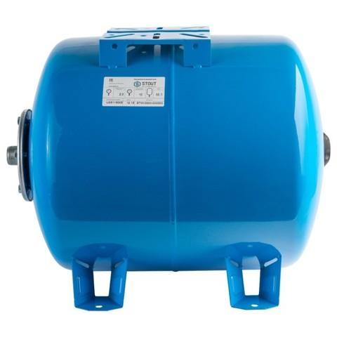 Бак расширительный,гидроаккумулятор 50л горизонтальный (цвет синий) Stout
