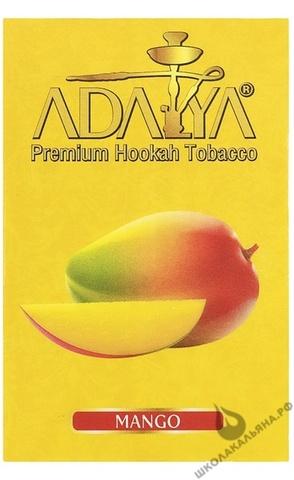 Табак Adalya Mango (Манго) 50 г