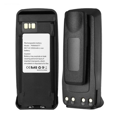 Аккумулятор Motorola PMNN4077