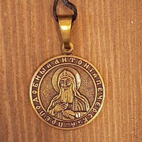 святой Антоний (Антон) именная нательная икона в бронзе кулон с молитвой