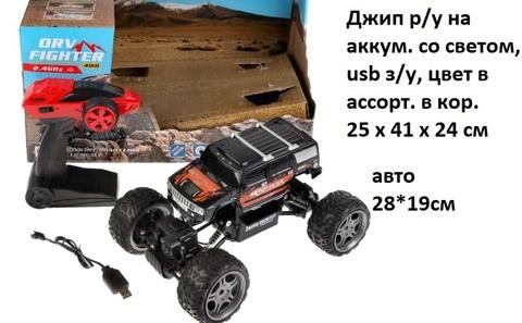 Машина р/у В1782358 Джип на аккум. usb з/у (СБ)
