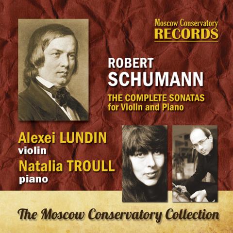 Роберт Шуман. Все сонаты для скрипки и фортепиано.