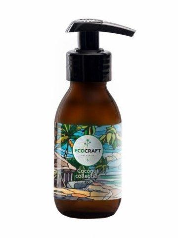 ECOCRAFT Молочко для тела Coconut collection Кокосовая коллекция (100 мл)