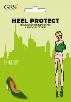Приспособления для коррекции и защиты стопы Гелевые полоски HEEL PROTECT qip_shot_-_screen_051.png