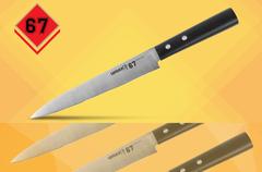 SS67-0045 Нож кухонный Samura 67, нож для нарезки, 195 мм, 58 HRC, ABS пластик