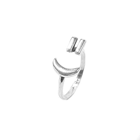 Smiley Ring, Sterling Silver