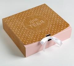Складная коробка подарочная «Для тебя», 20 х 18 х 5 см, 1 шт.