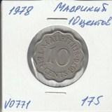 V0771 1978 Маврикий 10 центов