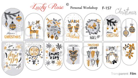 Слайдер Lucky Rose F-0157