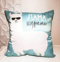 Подушка декоративная Gekoko «Лама без драмы» 3