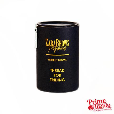 Нить для тридинга ZaraBrows
