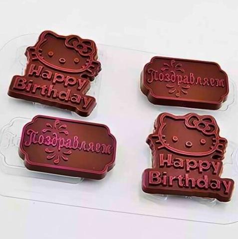 Пластиковая форма для шоколада ср. ШОКО ПОЗДРАВЛЯШКИ Надпись (Hallow Kitty) 65х43мм.
