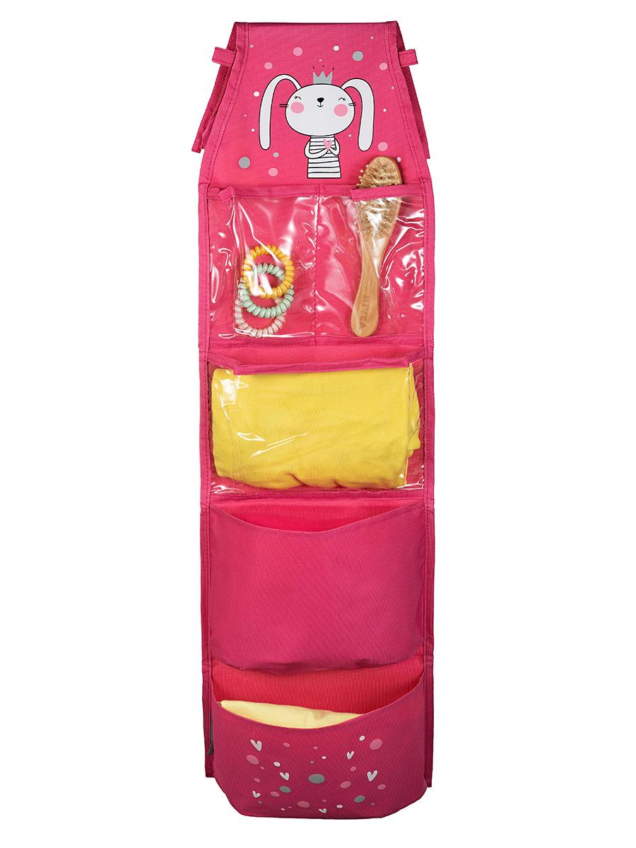 Кармашки в садик для детского шкафчика 83х24 см, Зайка
